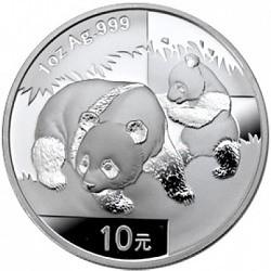 China Panda 2008 1 oz piéce d'argent: Une piéce de collection désirée