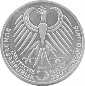 5 DM Pièces Commémoratives RDA 7g argent (1953 - 1979)