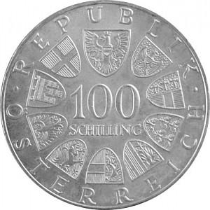 100 Schilling autrichiennes 15,36g d´argent (1974 - 1979)
