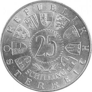 25 Schilling autrichiennes 10,4g d´argent (1955 - 1973)