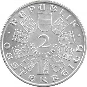 2 Schilling autrichiennes 7,68g d´argent (1928 - 1937)