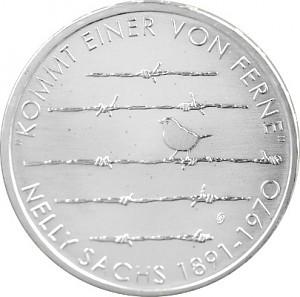 20 Euros Pièce Commémorative Allemagne 16,65g d'argent 2016