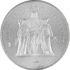 50 Franc Français 27g d'argent (1974 - 1980)