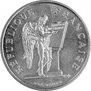 100 Franc Français 14,25g d'argent (1984 - 1989)