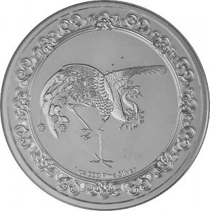 Niue Celestial Animals The Red Phoenix 1oz d'argent fin - 2020