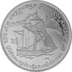 25 roubles voilie 'Elisabeth' 1oz  de palladium 1991 diff.