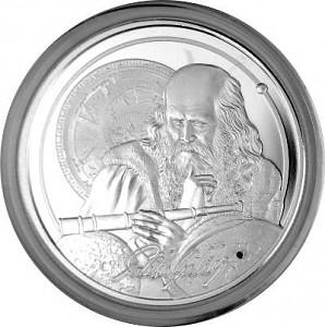 Niue Icons of Inspiration - Galileo 1 oz d'Argent - 2021