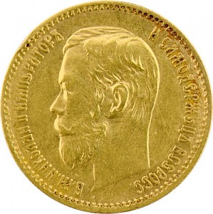 5 Roubles Nikolaus II 3,87g d'or fin